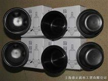 90-560525 88-559767 88-665957贺尔碧格伺服气缸膜片