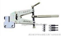 CKJ-21机械打孔机,机械冲孔机