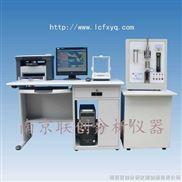 HW-2008高频红外碳硫分析仪、红外碳硫仪