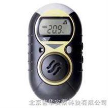 Impulse XP便携式二氧化硫检测仪