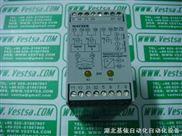 专业代理 现货MAYSER安全继电器