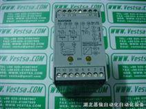 业代理 现货MAYSER安全继电器