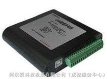 USB采集卡16 路隔离数字量输入干接点、湿接点16 路隔离数字量输出集电极开路