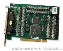 阿尔泰 PCI1020 PCI 4轴运动控制卡 多轴运动控制卡