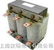 DLK直流平波电抗器(变频器整流器专用)