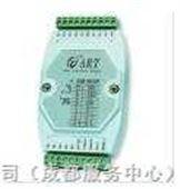 485总线采集模块1路模拟量模块 隔离模块DAM3051B/D