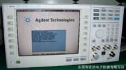 !销售/收购Agilent 53131A 通用计数器Agilent 53131A