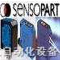 中总代理SENSOPART光电传感器