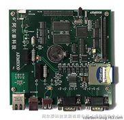 嵌入式主板ARM主板ARM8009特价ARM 9处理器工业级主板WinCE,Linux,及驱动程序,