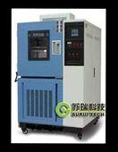 山东高低温试验箱高低温箱高低温试验仪器