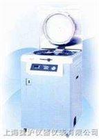 CL-40LDP日本ALP高壓滅菌器 一級代理