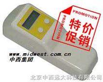 便携式白度仪 型号:CN61M/WSB-1()