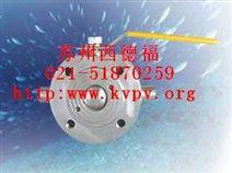 保温对夹式球阀|陶瓷截止阀苏州西德福 021-51870259