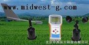 风向风速记录仪 国产 型号:41M/TPJ-30