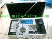 在线可燃气体检测仪(主机+3个探头) 型号:NBH8-EX