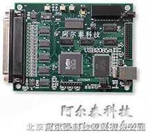 北京阿尔泰USB2805 64路模拟量输入8路模拟量输出卡