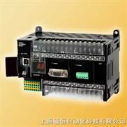 欧姆龙PLC可编程控制器CP1H-X40DR-A