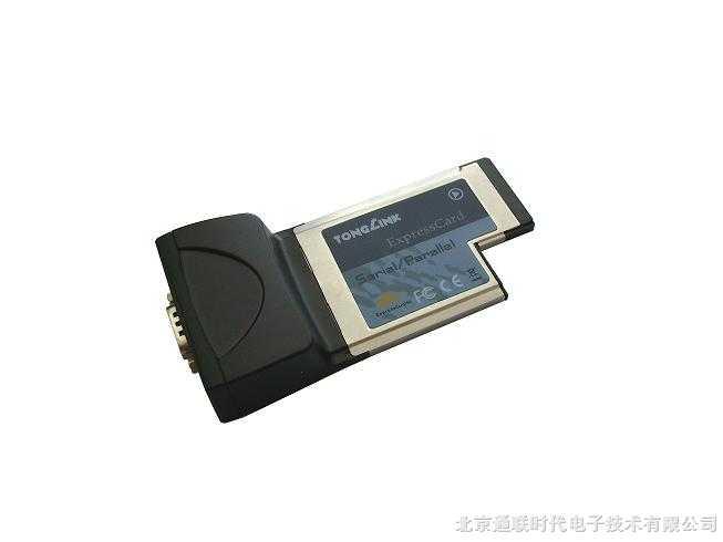 TEC-1009S EXPRESSCARD 单串口卡