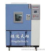 高低温试验设备/高低温检测试验机[鸿达天矩试验设备]