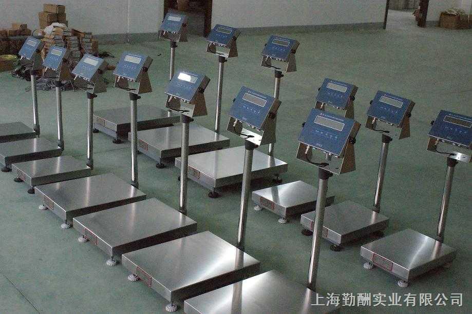 50公斤不锈钢可移动电子计数台秤