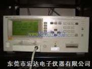 !销售/收回HP4263B阻抗分析仪HP4263B/HP4263B何R:13929231880