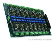 阿尔泰A1-IV16系列 16路信号转换端子板