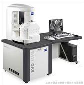 德国蔡司EVO®扫描电子显微镜