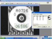 的机器视觉软件开发包
