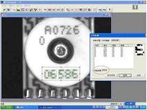性价比zui高的机器视觉软件开发包