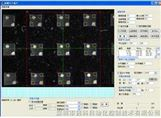 创科固晶机视觉定位软件