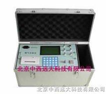 一氧化碳检测仪/硫化氢检测仪 煤安认证 美国 两台价格 H4产品 型号:SW40-T40