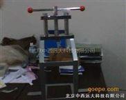 手动压钠机 自来水污水处理游离氯连续检测系统/在线余氯监测仪/在线余氯检测仪