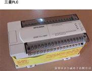 三菱plc FX1N-24MR