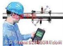 手持便携式超声波气体流量计
