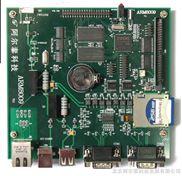 特价供应阿尔泰嵌入式主板ARM8009(ARM9处理器)工业级主板