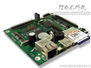 阿尔泰嵌入式主板ARM8008(ARM9处理器)工业级主板