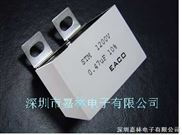 EACO电容,EACO无感电容,EACO薄膜电容