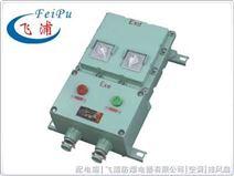 BQC-系列防爆电磁起动器 起动器 变频器 电机起动器