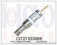 PTH-200溅射薄膜压力传感器