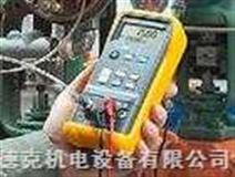 美国福禄克FLUKE红外测温仪 智能仪表