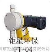 深圳better 贝特 机械隔膜泵PT-04