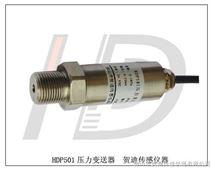 氣壓壓力傳感器