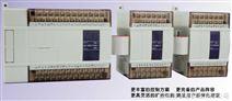信捷plc模拟量温度混合扩展模块