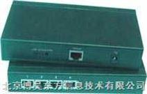 RS232/RS485转以太网串口服务器