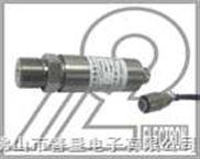 通风管道压力传感器 通风管道压力变送器