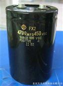 电解电容、高频无感电容