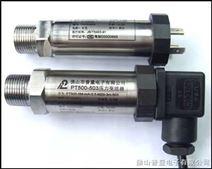替代huba压力传感器|替代huba压力变送器