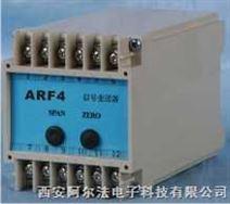 脉冲频率信号变送器