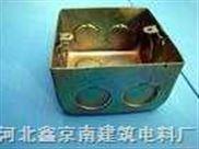 金属拉伸盒