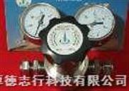 供应GWJYF-5-3-50-高温减压阀